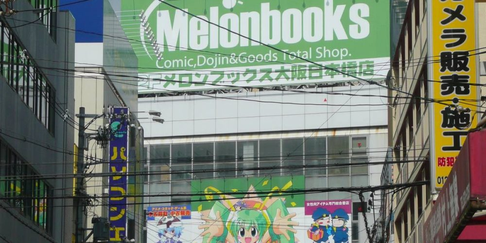 Melonbooks Osaka